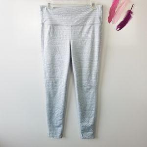 Size L | Athleta Textured Athletic Pant Legging